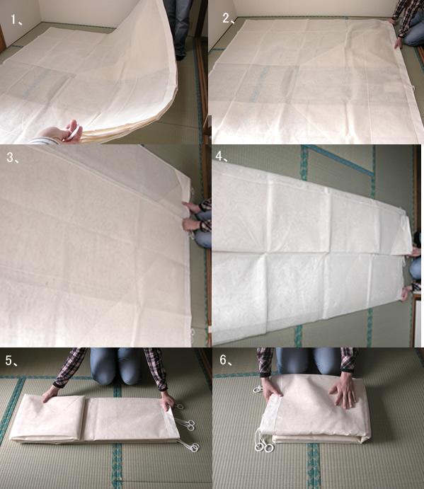 蚊帳の畳み方